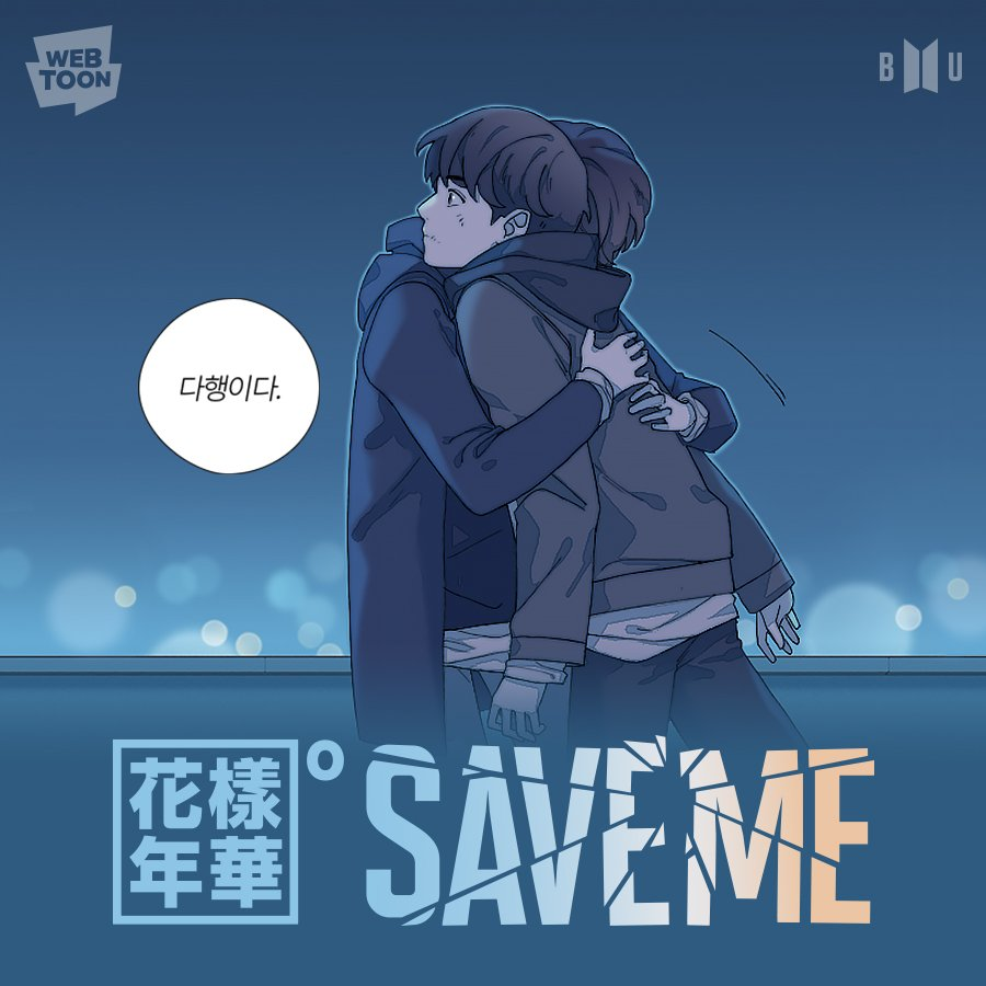 Bangtan Universe: Save Me webtoon