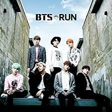 Run japanese version de BTS