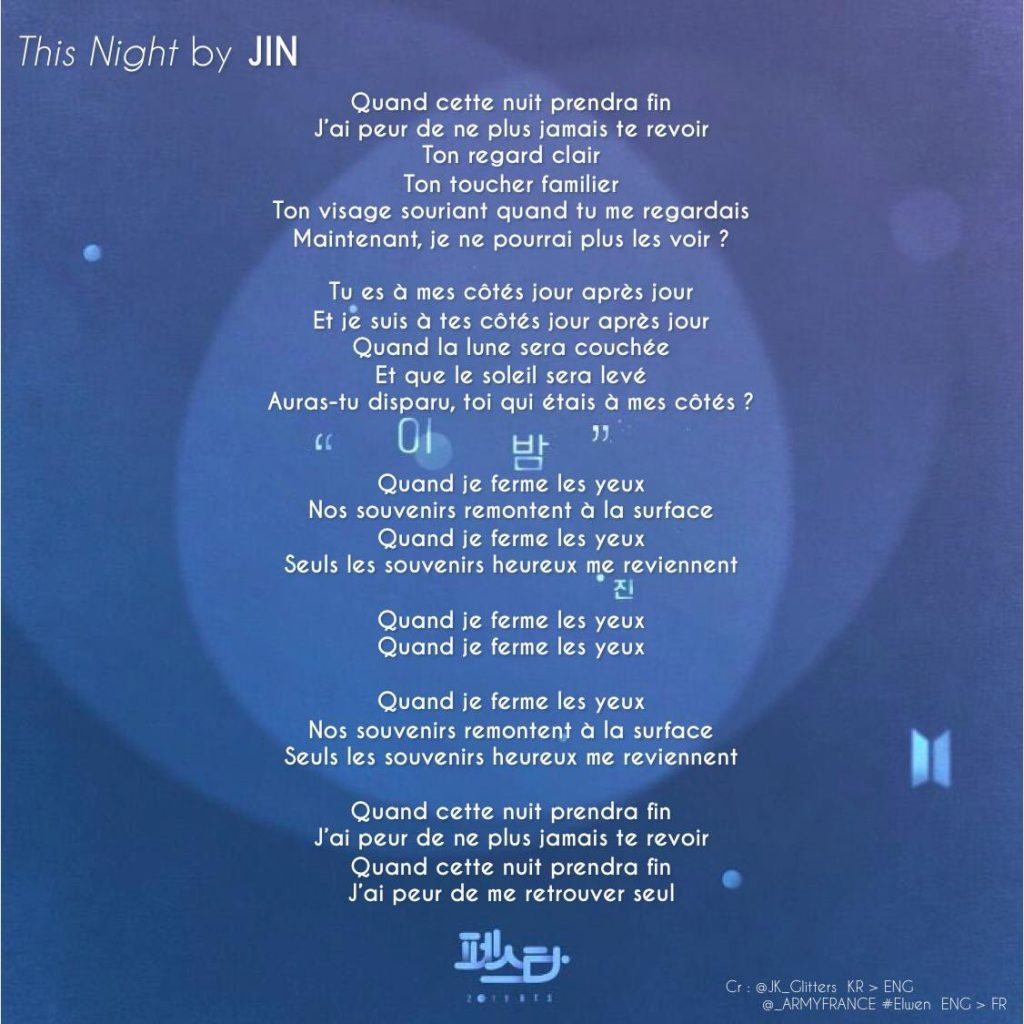 chanson This Night traduction française