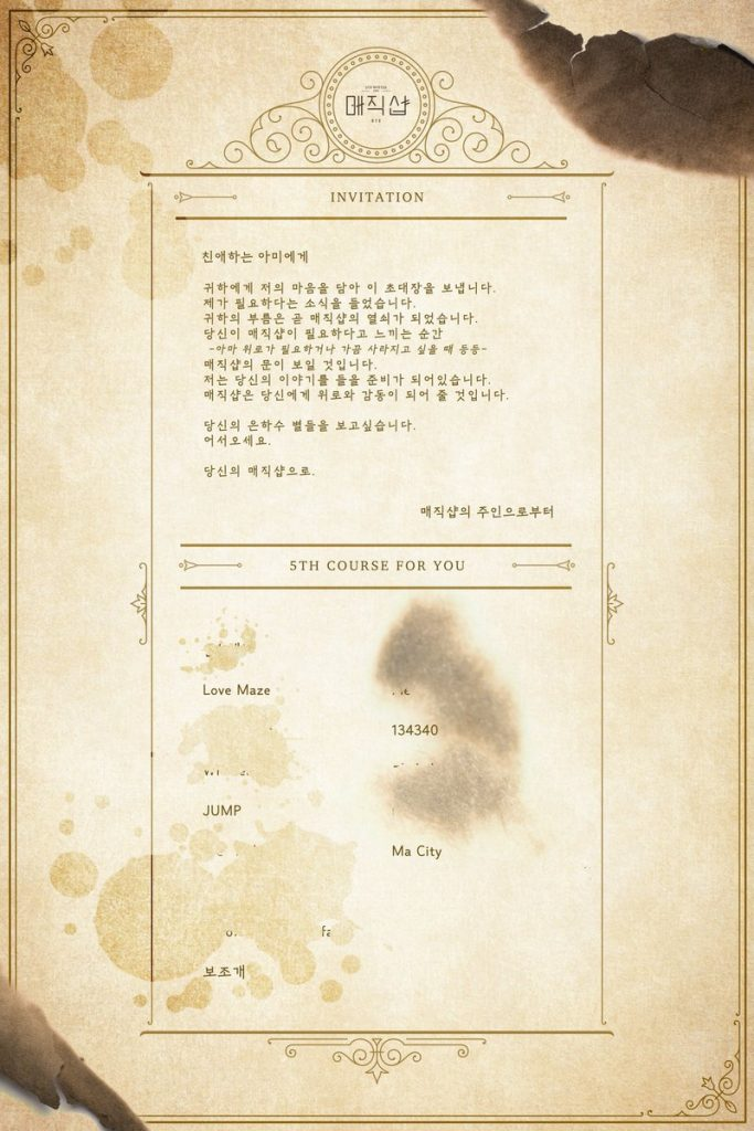 5th Muster - Invitation ARMY