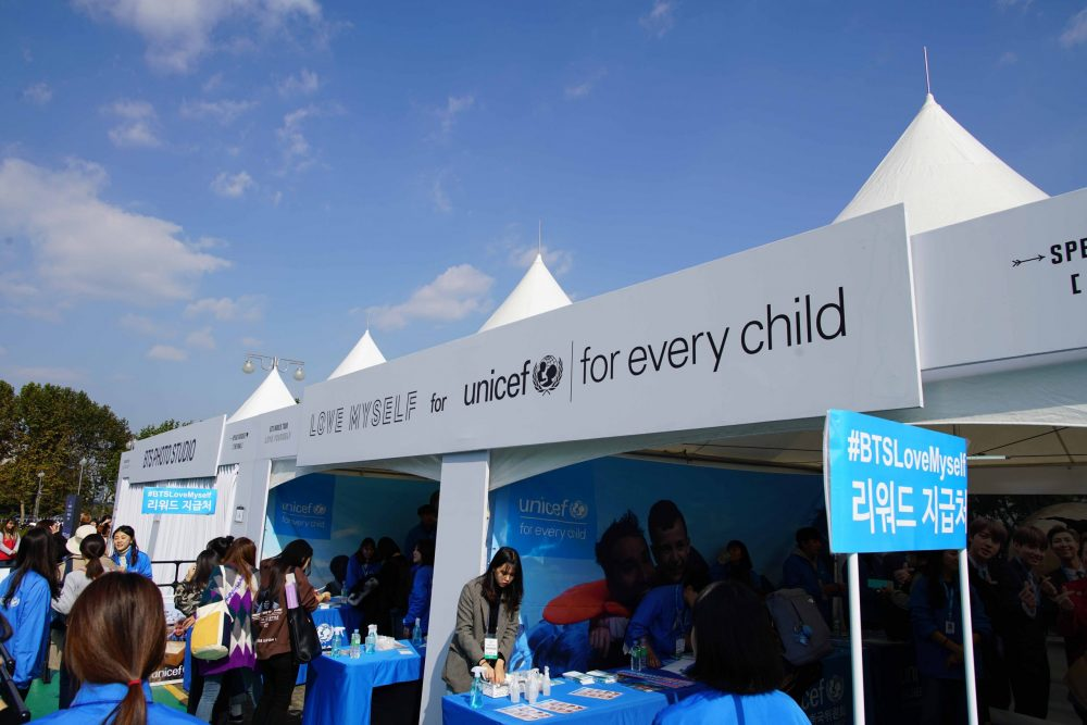 UNICEF campagne seoul speak yourself