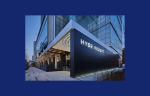 HYBE INSIGHT Museum