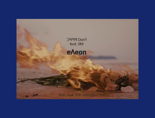 Nouvelle collaboration entre RM et eAeon : 'Don't' sortie le 30 avril